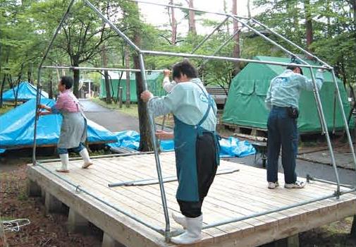 キャンプ場の管理[高千穂河原支部]