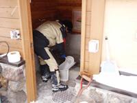 [冬期トイレの清掃]