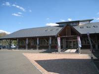 松尾八幡平ビジターセンター
