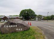 支笏湖駐車場
