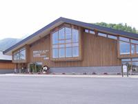 洞爺湖ビジターセンター・火山科学館 外観