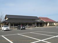 鳥取砂丘パークサービスセンター